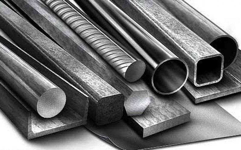 torgovlya-metallom